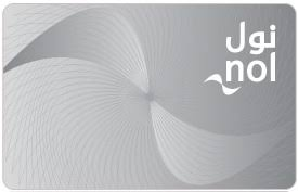 check nol card balance