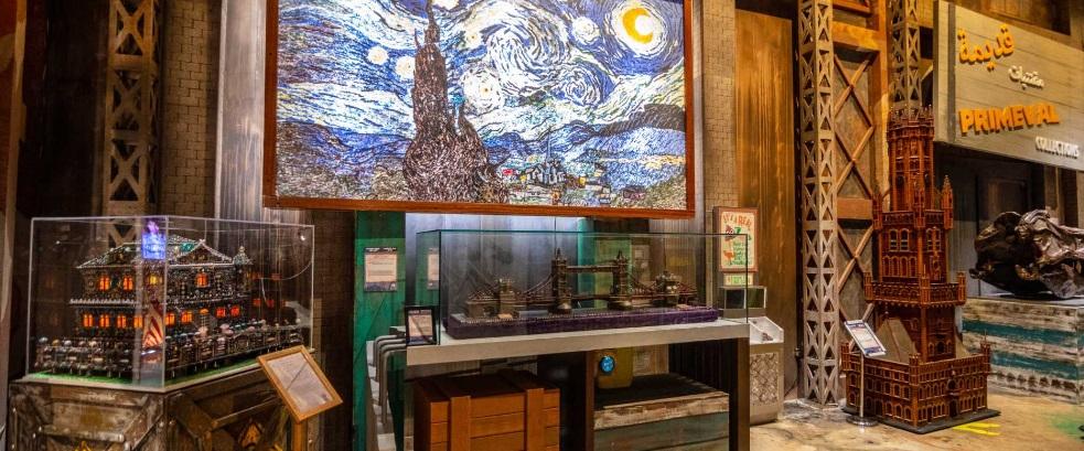 museum global village