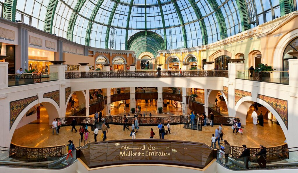 mall of emirates inside view